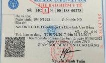 Ký hiệu trên thẻ BHYT thể hiện mức tiền được hưởng